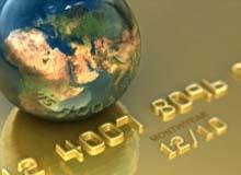 البنوك العالمية التجارية