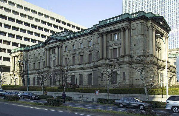 البنك الياباني