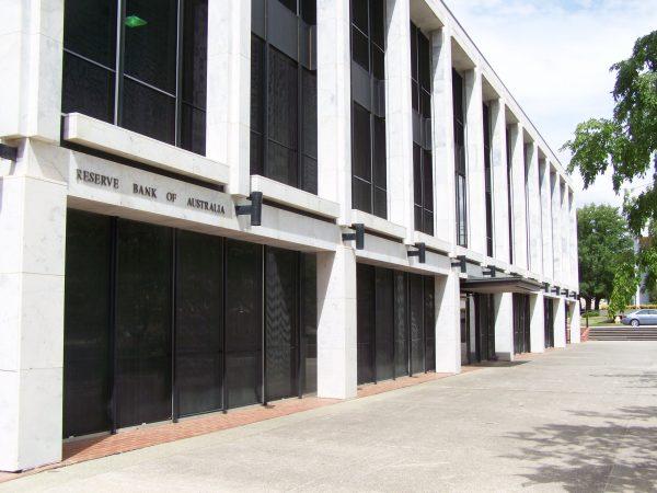اجتماع البنك الاحتياطي الأسترالي