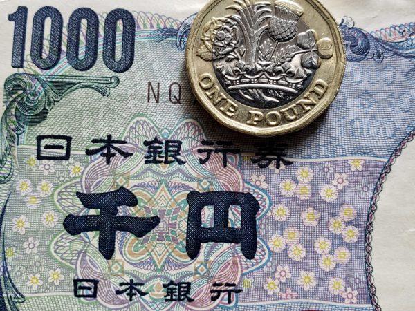 انخفاض إنفاق الأسر اليابانية