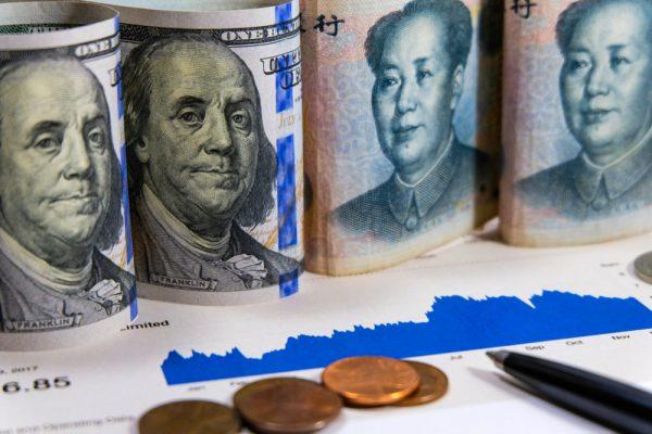 انخفاض اليوان الصيني بشكل حاد