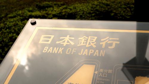 بنك اليابان يحذر من التوقعات المستقبلية